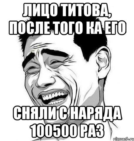 tolpa-muzhikov-konchayut-v-zhenu