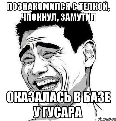 ona-zashla-v-vannuyu-k-parnyu