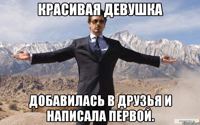 zheleznyy-chelovek_18632793_big_.jpeg
