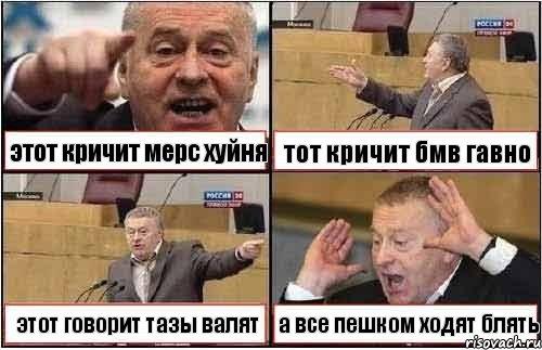 zhirenovskij_20371329_orig_.jpg