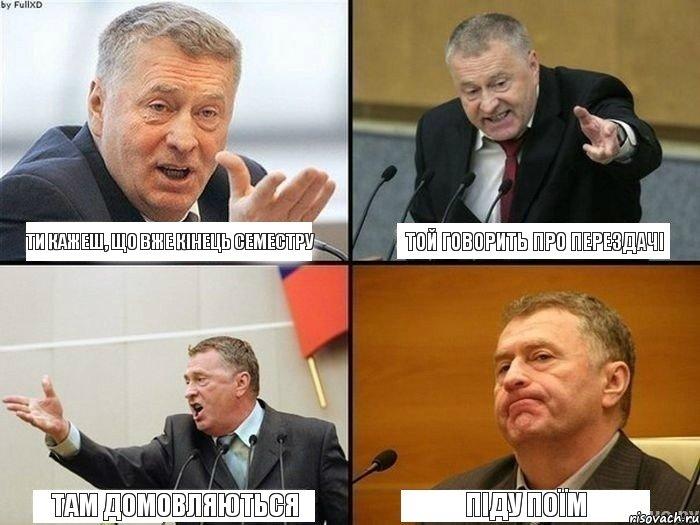 fotografii-muzhskih-intimnih-prichesok