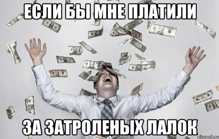 21_20890584_orig_.jpeg