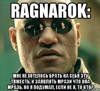 http://risovach.ru/upload/2013/06/mem/a-chto-esli-ya-skazhu-tebe_22841540_orig_.jpeg