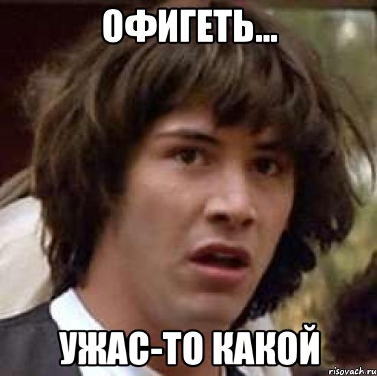 """""""Газпром"""" прекращает поставки газа в Украину - Цензор.НЕТ 5830"""