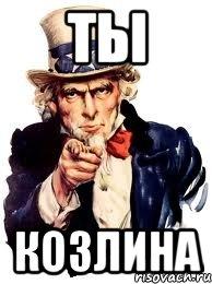 Российских оккупантов из 22-й бригады СпН ГРУ РФ наградили медалями за Донбасс, - InformNapalm - Цензор.НЕТ 4867