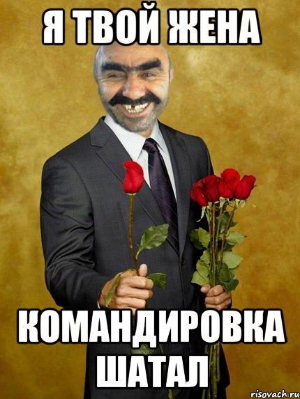 Москва хочет вернуть Ерофеева и Александрова домой, - консул РФ Грубый - Цензор.НЕТ 2004
