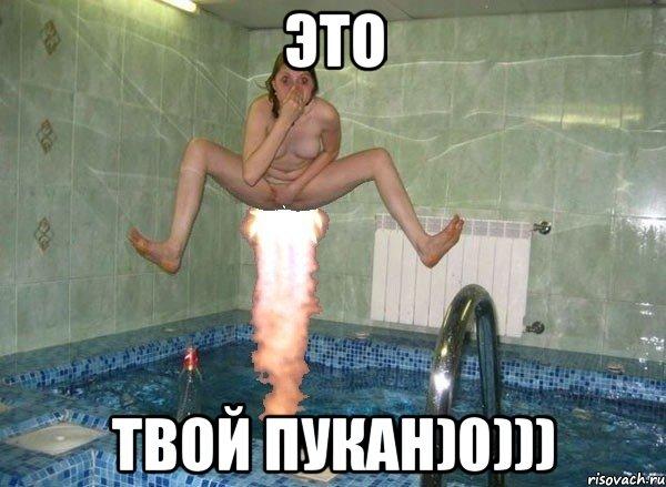 video-gde-devushki-pukayut