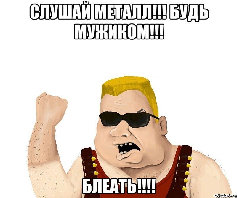 viebali-poka-spola