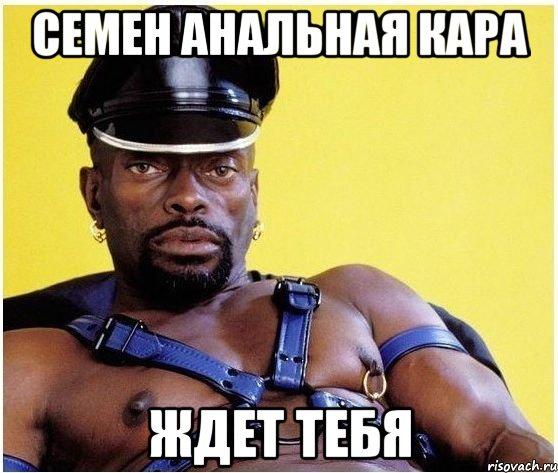 chernyj-vlastelin_21021732_orig_.jpg
