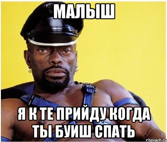 http://risovach.ru/upload/2013/06/mem/chernyj-vlastelin_21375469_orig_.jpg