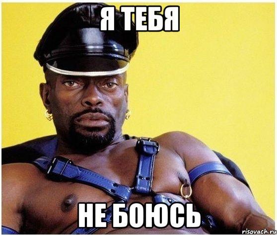 chernyj-vlastelin_22171852_orig_.jpg
