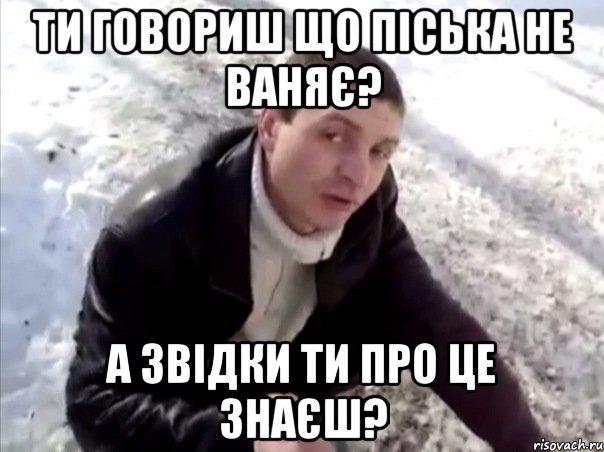 porno-v-popku-russkoy