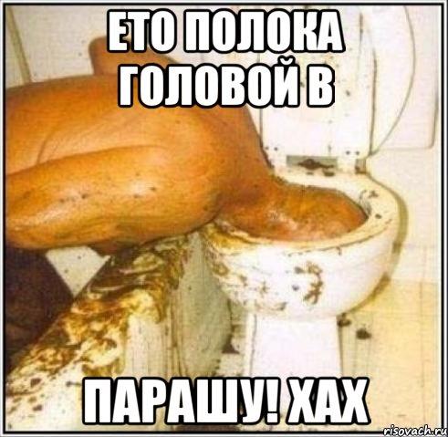 """302 действующих нардепа снова рвутся в Раду, - """"Опора"""" - Цензор.НЕТ 1626"""