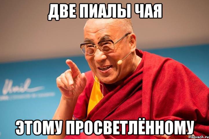 dalay-lama_21309408_orig_.jpeg