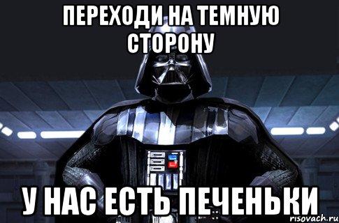 dart-veyder_22536639_orig_.jpeg