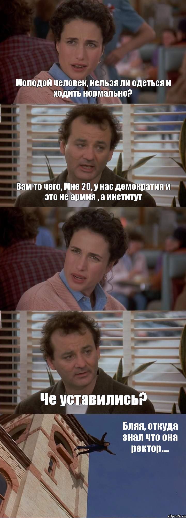 suchka-tekst