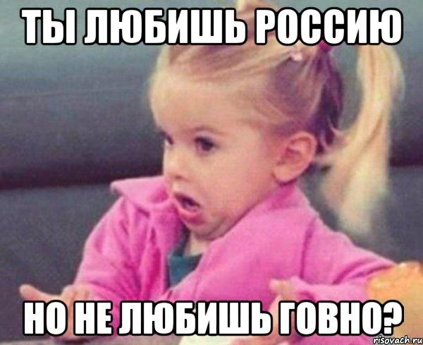 Украина потребовала от России экстрадировать сына Джемилева, - нардеп Логвинский - Цензор.НЕТ 2498