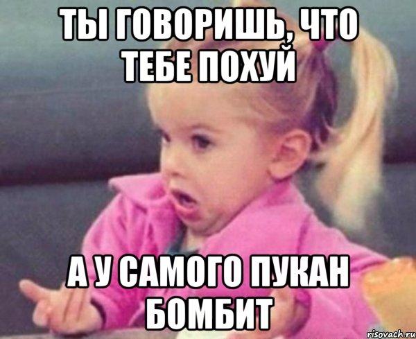 devochka-vozmucshaetsya_21473812_orig_.j