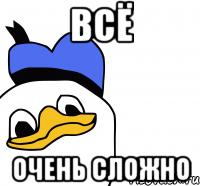 dolan_21318336_orig_.png
