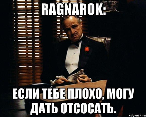 http://risovach.ru/upload/2013/06/mem/don-vito-korleone_22841700_orig_.jpeg