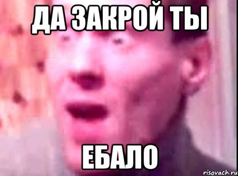 ne-vashe-delo-kto-menya-ebet