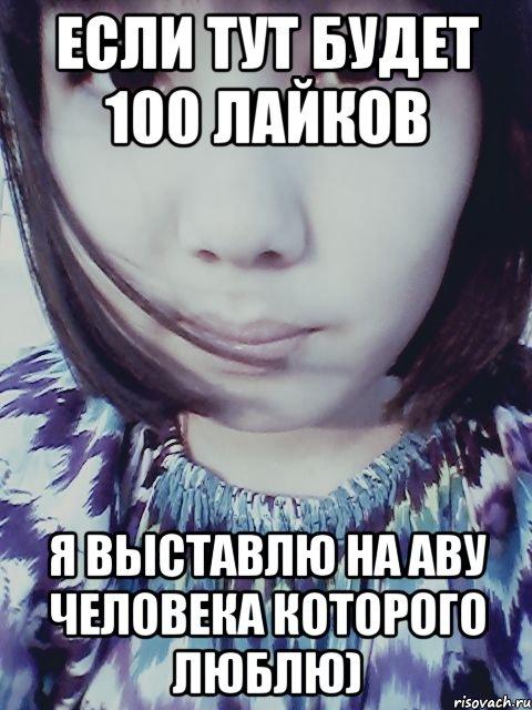 картинки на аву 100 100: