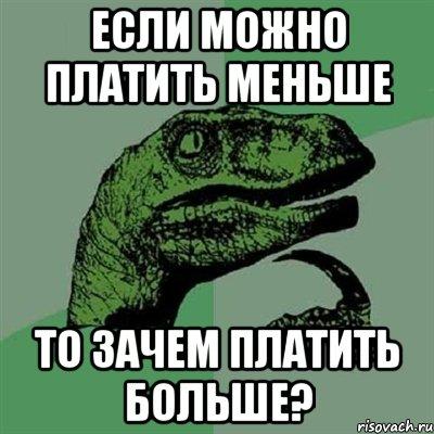 filosoraptor_22492611_orig_.jpg