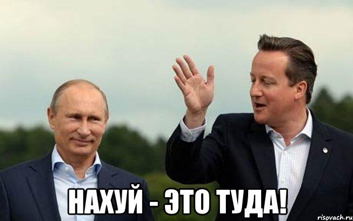 Доходы России от продажи нефти сократились почти вдвое - Цензор.НЕТ 7082