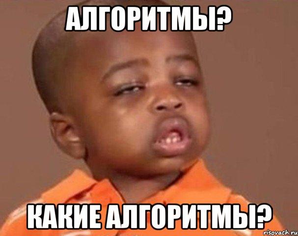 kakoy-pacan_22856282_orig_.jpeg