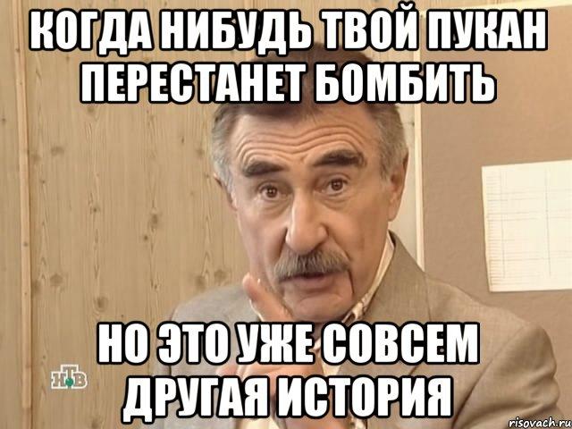 Авиация АТО уничтожила 2 танка террористов в Луганске, - ИС - Цензор.НЕТ 208