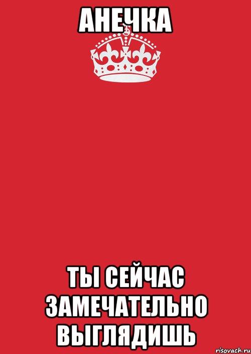 mozhno-klitor-sosat