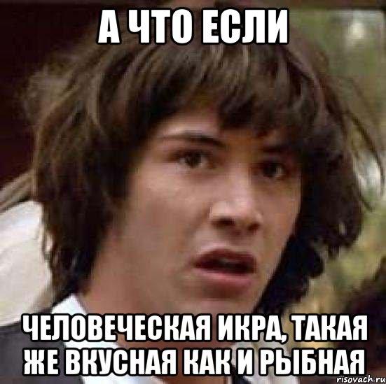 kianu-rivz_20757882_orig_.jpeg
