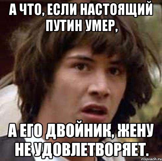 """""""Мы не стремимся к тому, чтобы рассматривать Россию в качестве противника, но будем защищать своих союзников и мировой порядок"""", - министр обороны США Картер - Цензор.НЕТ 4632"""