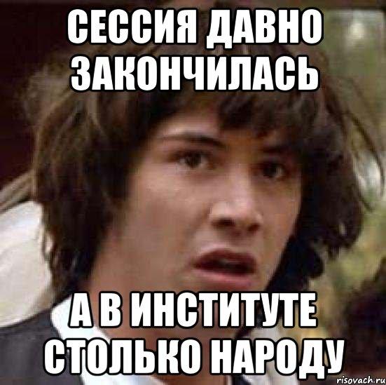 vashe-imya-newsid-prostitutki