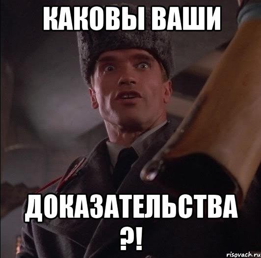 """В Широкино боевики применили новый вид вооружения, - замкомандующего сектора """"М"""" Шидлюх - Цензор.НЕТ 5233"""