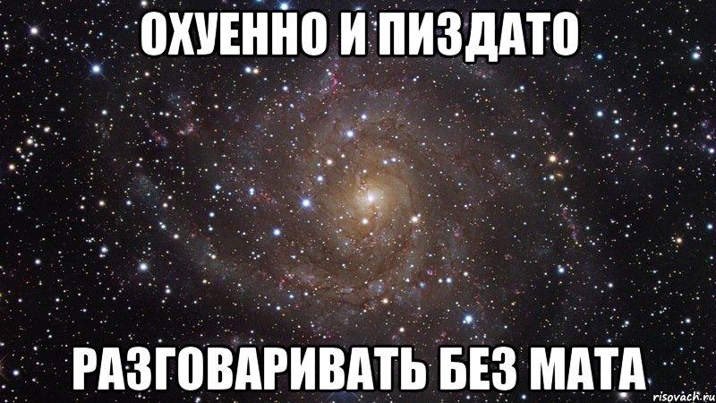 smotret-teleperedachu-konkurs-luchshaya-pornozvezda