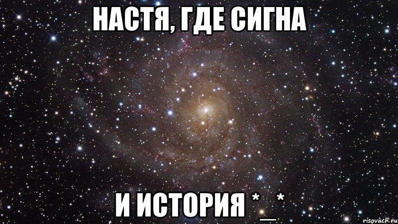nastya-b-porno