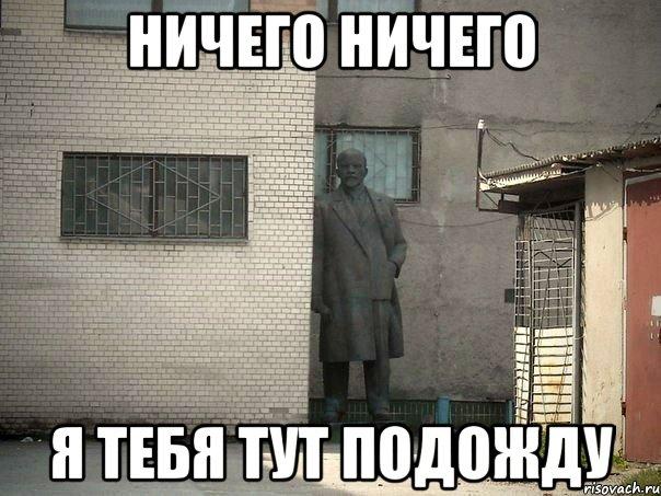 lenin-pamyatnik_23012796_orig_.jpeg