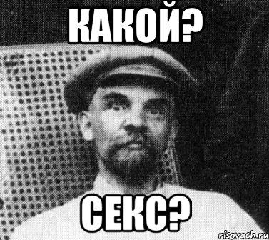 """""""Тьма подарила Крыму свободу, и в ней можно было делать всё что угодно"""", - ялтинская художница показывает в Москве на выставке секс с каменным Лениным - Цензор.НЕТ 4667"""