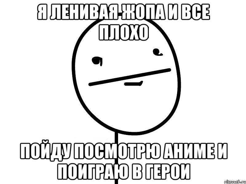 usikov-boks