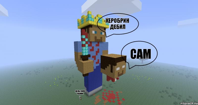 Видео помощник Minecraft - Чит на КРД для Cross fire ...
