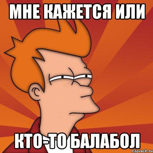 """Штаб АТО опровергает заявление Москаля о захвате """"Айдаром"""" хлебозавода на Луганщине: """"Наших военнослужащих там нет"""" - Цензор.НЕТ 1537"""