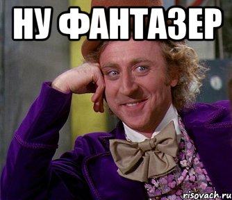 Россия будет требовать от Киева возмещения ущерба, нанесенного посольству, - Лавров - Цензор.НЕТ 978