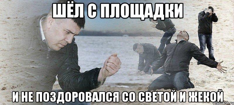 muzhik-drochit-chlen-narezka