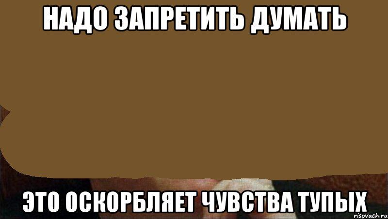 """Франция готова проявлять большую активность в """"кейсе Сущенко"""", но только следом за Украиной, - Фейгин - Цензор.НЕТ 4783"""