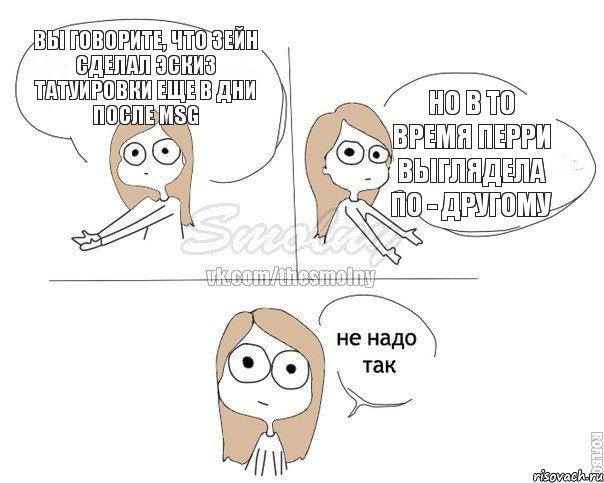 эскизы комиксов: