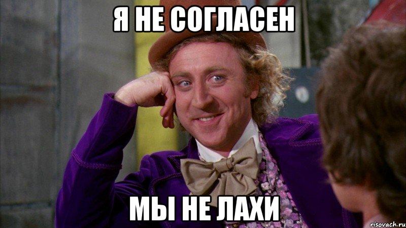 """Минобороны РФ обвинило Bellingcat в """"искажении объективности"""" и """"антироссийской направленности"""" расследования о сбитом Boeing на Донбассе - Цензор.НЕТ 8967"""
