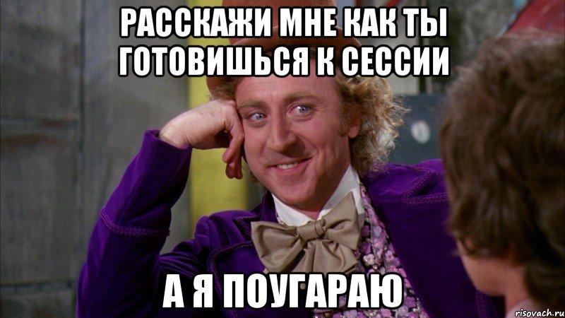Русские актрисы певицы звезды в порно поставила бокал
