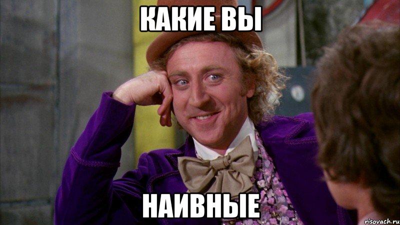В НАБУ говорят, что не делали никаких обращений о привлечении к ответственности Холодницкого, - журналист - Цензор.НЕТ 8530