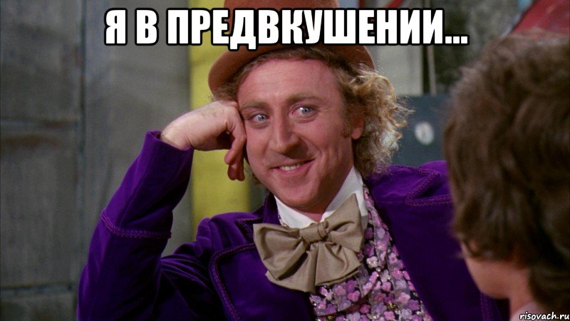 nu-davay-taya-rasskazhi-kak-ty-men_21466